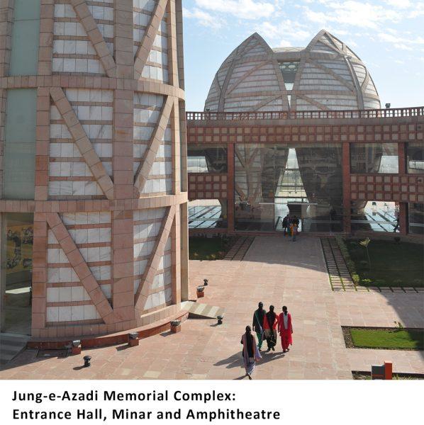 jung-e-azadi-memorial-and-museum/