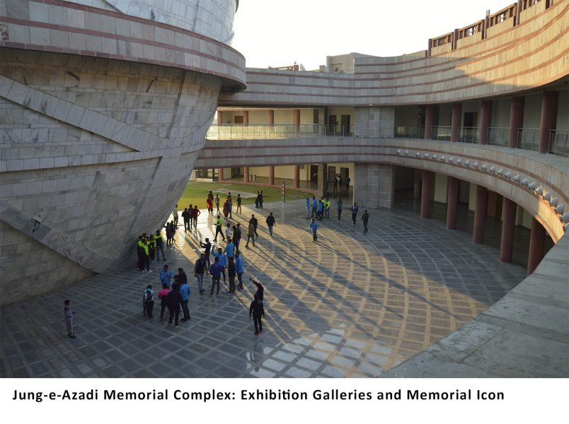 jung-e-azadi-memorial-and-museum/