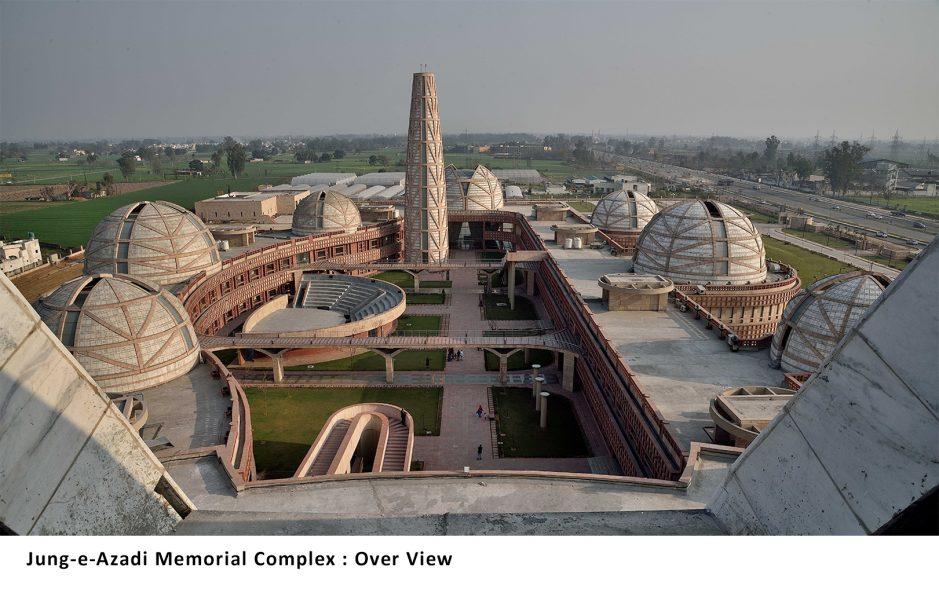 Jung-e-Azadi Memorial